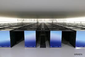 Supercomputer Fugaku Named World's Fastest : FUJITSU BLOG - Global